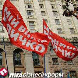 У Кличка хочуть, щоб Київ взяв приклад з Москви