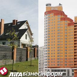 Инвестиции в элитную недвижимость Киева снизились почти вполовину