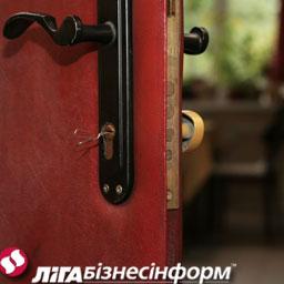 Квартирные кражи: как защитить свое жилье