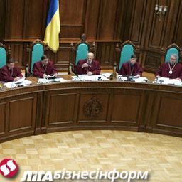 Постановление Кабмина о земельных аукционах признано неконституционным