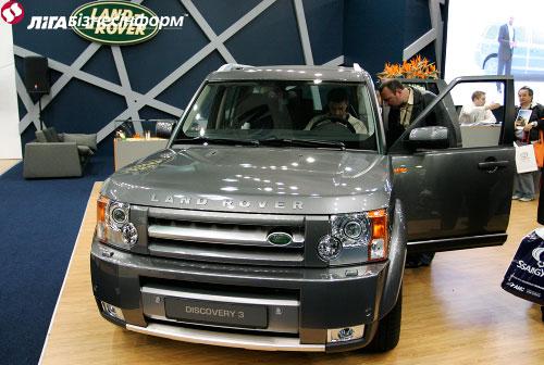 """""""Land Rover"""": Женевская премьера в Киеве"""
