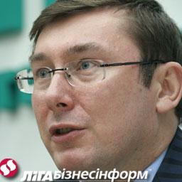 """Луценко тісно в рамках """"самооборони"""". Він будуватиме партію"""