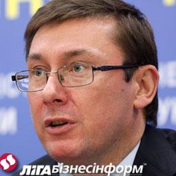 Луценко намекнул руководству НБУ о фактах для уголовного дела