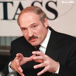 Ошибка Лукашенко