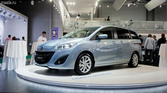 """Автосалон в Москве - 2010: премьеры """"Mazda"""""""