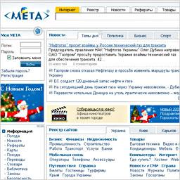 Топ-20 Интернет-запросов украинцев за 2008 год