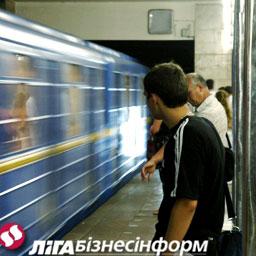 В Киеве хотят повысить тарифы на проезд в метро