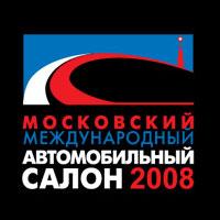 Итоги первого дня работы Московского автосалона