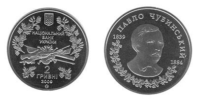 НБУ выпустит монету в честь автора Гимна Украины