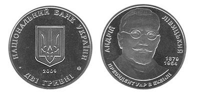 НБУ выпустит монету в честь Президента УНР