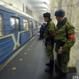 У Москві в метро прогриміли два вибухи: десятки загиблих і поранених