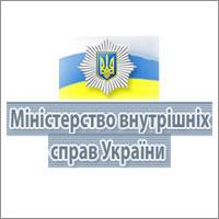 http://static.liga.net/IMAGES/mvd_logo___.jpg