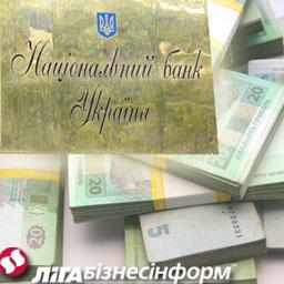 НБУ ограничил валютный курс в банках, получивших его поддержку