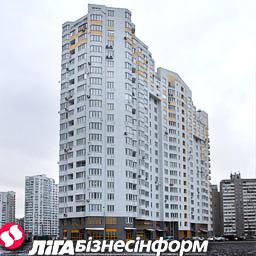 Риелторы зафиксировали минимальный уровень цен на жилье в Киеве