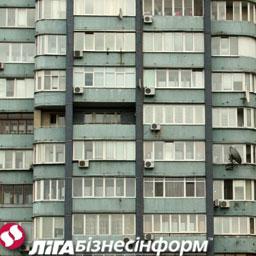 Цены на квартиры в Киеве пошли вниз