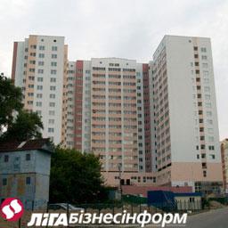 В Киеве начали расти цены на жилье