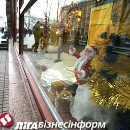 Новогодние праздники: где и сколько потратят украинцы
