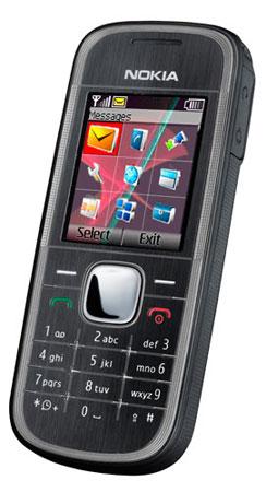 """""""Nokia"""" представила 2 музыкальных телефона и один бюджетный"""