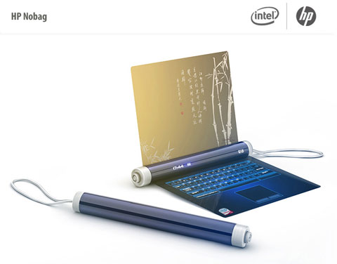 ноутбук HP Nobag - фото сайта biz.liga.net