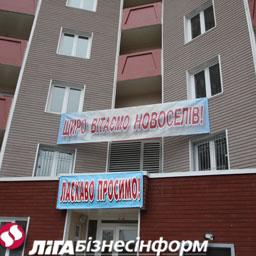 Цены на новострои Харькова: актуальные данные