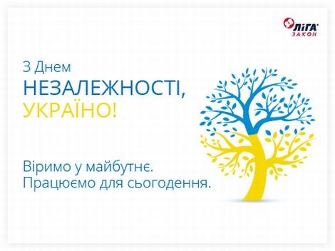 лига законов украины бланк новой декларации на прибыль