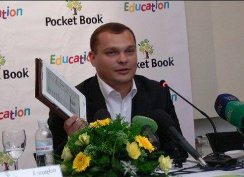 Электронный учебник: украинская версия