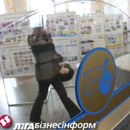 У Києві на пошті знайшли посилки з вибухівкою