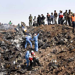 У Мексиці розбився літак: загинули 5 осіб