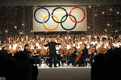 liga.net.  Симфонический оркестр сыграл в честь Олимпиады, в Москве...