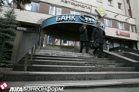 Проблемные банки: актуальные данные