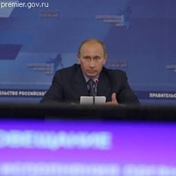 Путіну зарахували поразку в бою за Україну