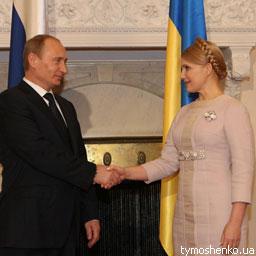 Путин: Нам комфортно работать с Тимошенко