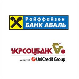 Украинские банки попали в Топ-500 брендов мира