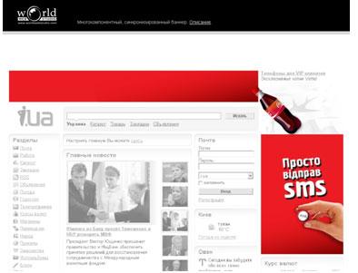 Лучшие баннеры-2009: ко Дню рекламиста