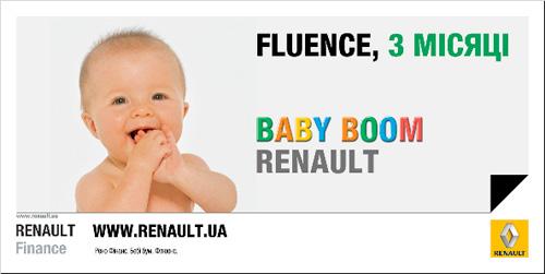 "В салонах ""Renault"" настоящий ""Baby Boom"""