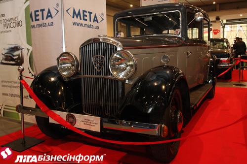 """Retro & Exotica Motor Show"": автоэкзотика посетила Киев"