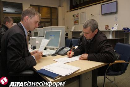"""""""Родовид Банк"""": выдача депозитов """"Укрпрома"""" началась"""