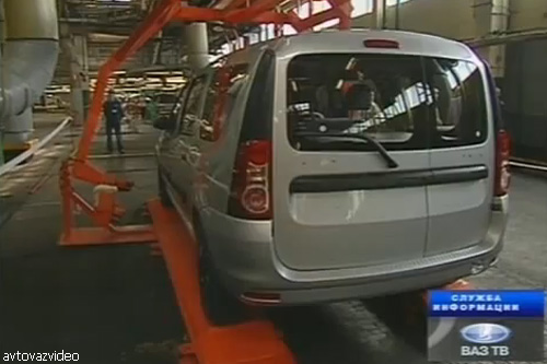 Названы цены на Lada R90