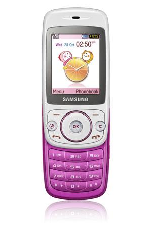 """""""Samsung"""" представил телефон для детей"""