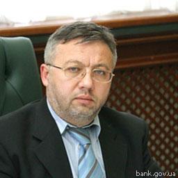 Заместитель главы НБУ подал в отставку