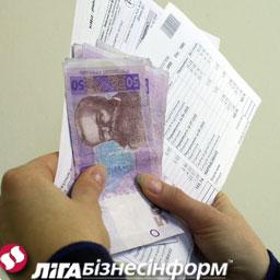 Кияни отримають знижку на комунальні послуги з 1 березня