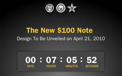 Сегодня представят новую 100-долларовую купюру