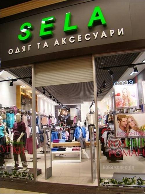 Анабель магазин женской одежды с доставкой