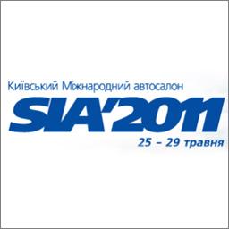 """Киевское автошоу """"SIA-2011"""": премьеры"""