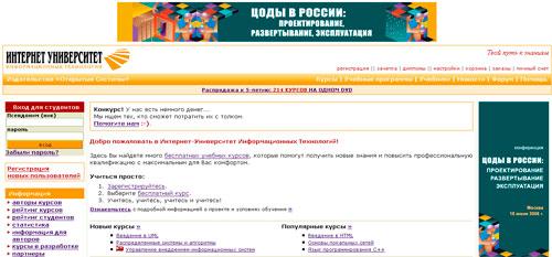 Диплом в интернете: обзор предложений