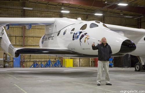 Космическим туристам показали корабль от Virgin