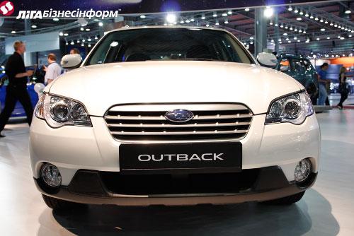 """Новинки """"Subaru"""" на столичном автошоу"""