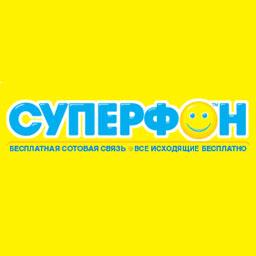 В России запатентовали смайлик