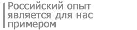 """""""Укравтопром"""": Заводы по-прежнему работают в жестком режиме экономии"""