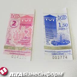 Киевские власти обещают не допустить проблем с билетами